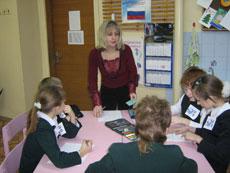 Белова Регина Юрьевна и ее ученики