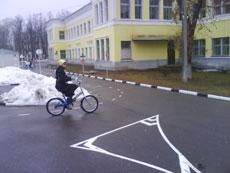 Полуденко Наташа